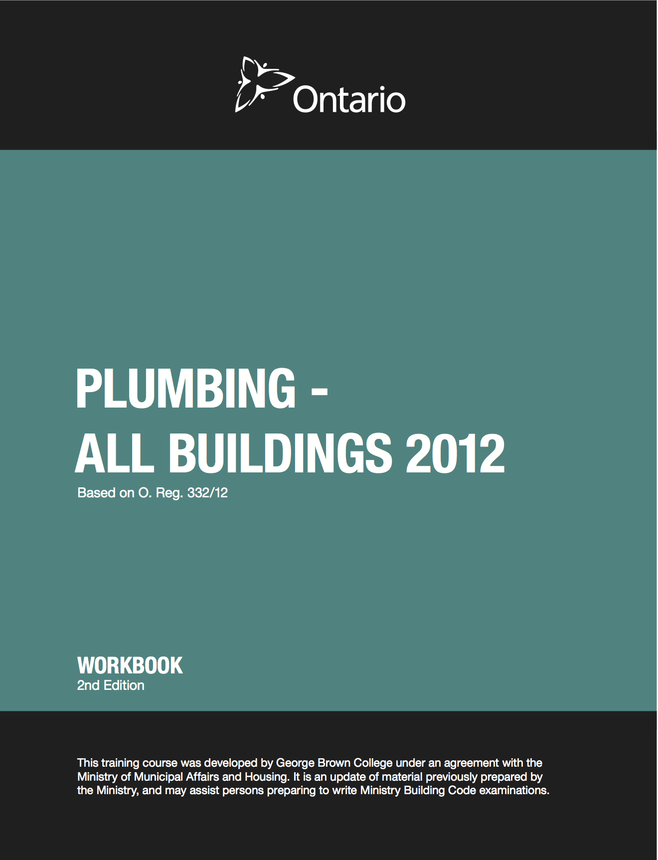plumbing all buildings 2012 building code and trade manuals